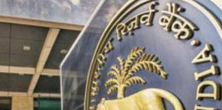 RBI announces further measures to deal with COVID-19 pandemic
