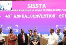 Sista sugar expo 2019