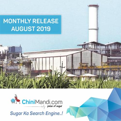 sugar quota august 2019
