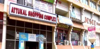 A shopping complex in Thiruvananthapuram (Photo: ANI)