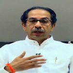 Udhhav Thackrey