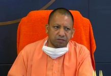 Uttar Pradesh chief Minister Yogi Adityanath (Photo: ANI)
