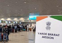 Vande Bharat Mission (Photo: ANI)