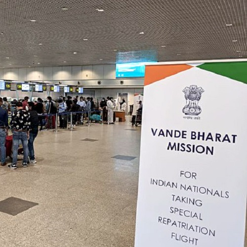 Vande Bharat Mission (Photo: ANI)