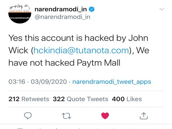 The tweet put out by the hackers from the personal handle of PM Narendra Modi